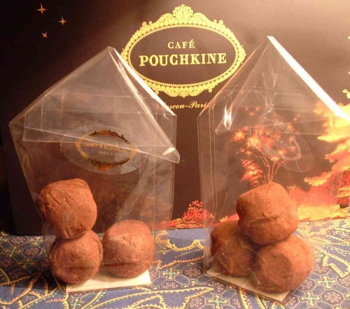 café pouchkine, charlotka, coing, truffes au caramel